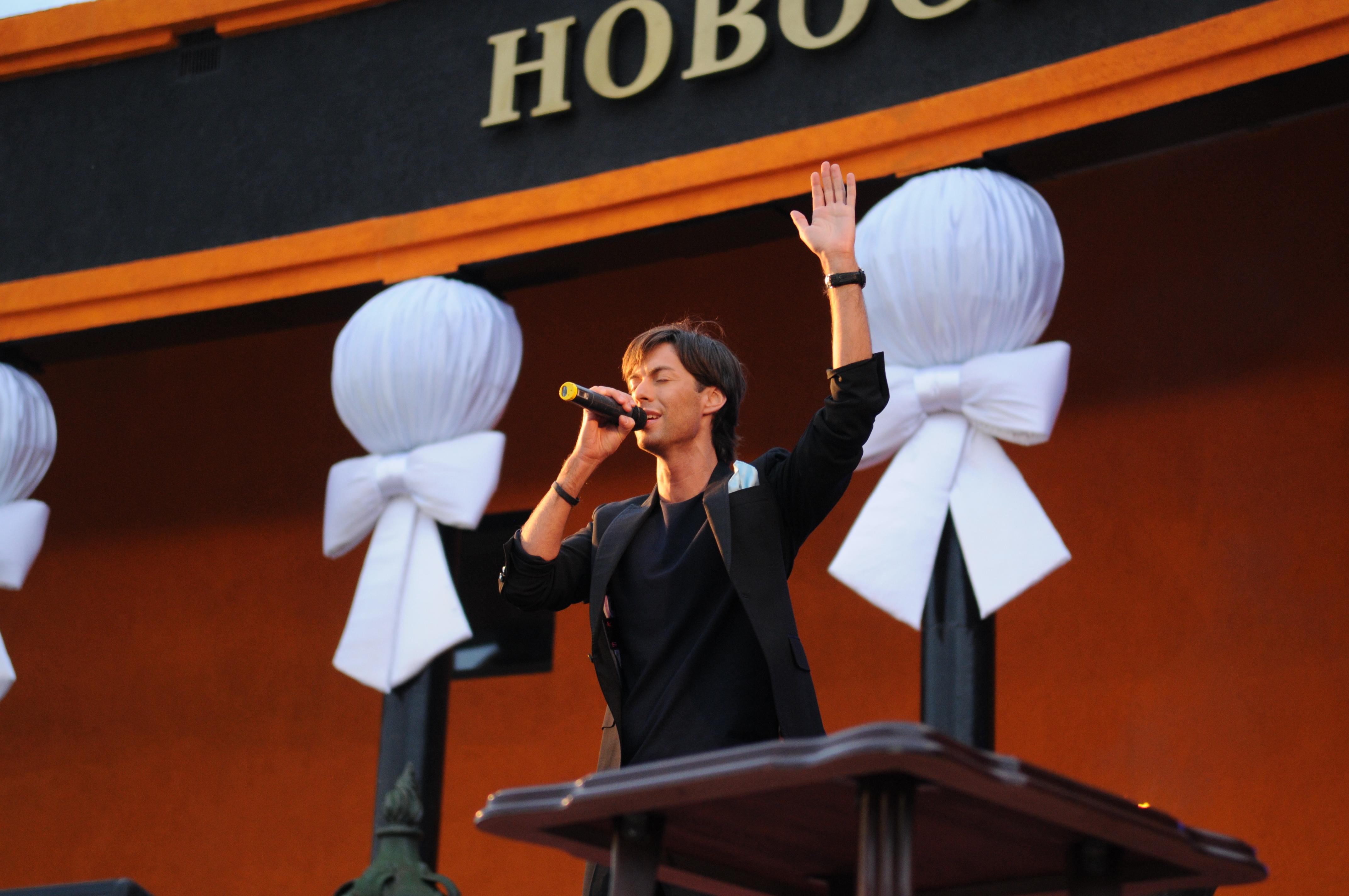 Мемориальный концерт «Терапия Души» в Новосибирском парке памяти