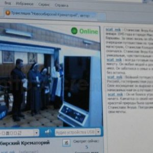 он-лайн трансляция похорон