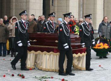Похоронный дом «Некрополь»