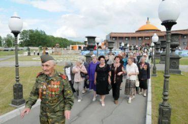 Российский День Памяти и Скорби в Парке памяти