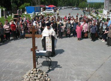 Православный погребальный обряд.