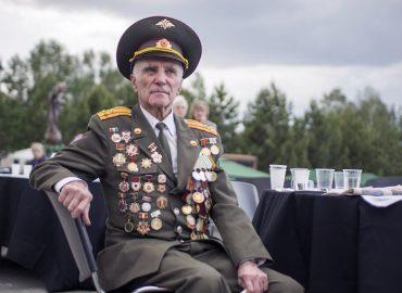 Российский День памяти и скорби 2014