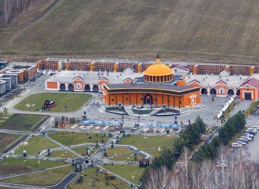 Ознакомительные поездки в Мемориальный комплекс Новосибирска