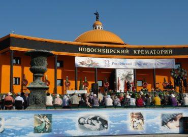 Российский День памяти и скорби в Новосибирском Крематории 22 июня 2015 г.