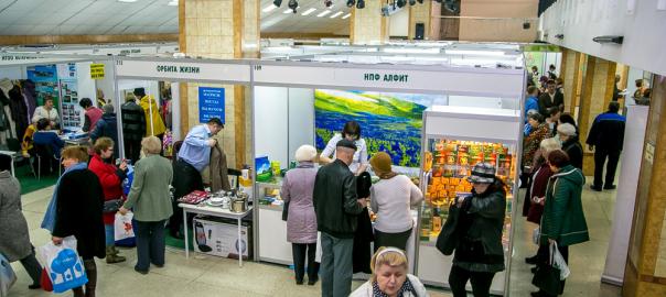 В Новосибирске в сентябре пройдет выставка-форум «Продлить жизнь-2015»