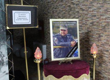 5 августа состоятся похороны Максима Гуляева, оператора телепрограммы «Прецедент»