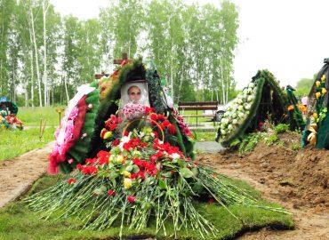 Какие цветы следует класть на могилу