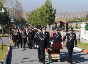 Пакет Премиум (Кремация)