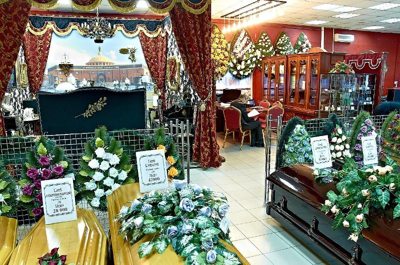 похоронное бюро Новосибирск