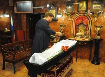 Православный погребальный обряд