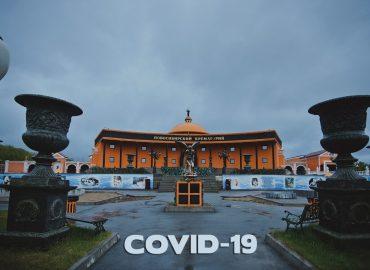 COVID-19. ОСОБЫЙ РЕЖИМ РАБОТЫ КРЕМАТОРИЯ